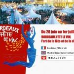 BORDEAUX MUSIC FESTIVAL (26 AU 30 JUIN 2012)