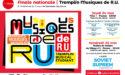 FINALE NATIONALE DU TREMPLIN MUSIQUES DE R.U. – 24 & 25 MAI 2018 – LA MAC – PESSAC