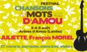 FESTIVAL CHANSONS & MOTS D'AMOU 2018 – ARENES D'AMOU – 3 > 5 AOUT – LANDES (40)