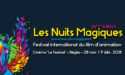 """FESTIVAL LES NUITS MAGIQUES – CINÉMA """"LE FESTIVAL""""- DU 28 NOVEMMBRE AU 09 DÉCEMBRE 2018 – BÈGLES"""