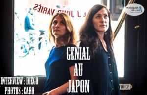 INTERVIEW MANUSCRITE #43 - GÉNIAL AU JAPON @ DIEGO ON THE ROCKS  @ CAROLYN